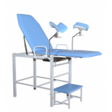 Роял Медикал Трейдинг: кресло гинекологическое «клер» кгфв 02в купить в Самаре