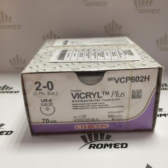 Роял Медикал Трейдинг: викрил фиолетовый m1.5 (4/0) 45 см 2 иглы шпательные s-4 купить в Новосибирске