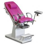 Роял Медикал Трейдинг: кресло гинекологическое медин кгм-4 купить в Самаре
