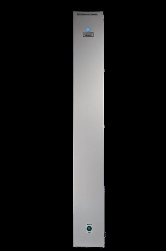 Роял Медикал Трейдинг: рециркулятор рб-18-«я-фп»-01 купить в Санкт-Петербурге