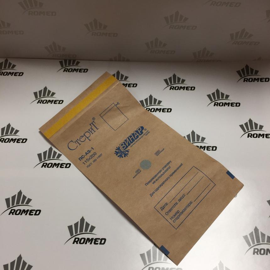 """Роял Медикал Трейдинг: крафт-пакеты бумажные самоклеящиеся """"стерит"""" 115x200 мм купить в Санкт-Петербурге"""