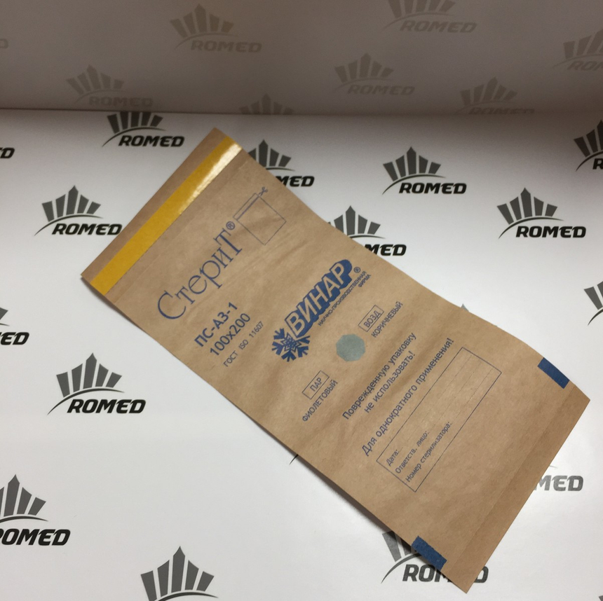 """Роял Медикал Трейдинг: крафт-пакеты бумажные самоклеящиеся """"стерит"""" 100x200 мм купить в Санкт-Петербурге"""