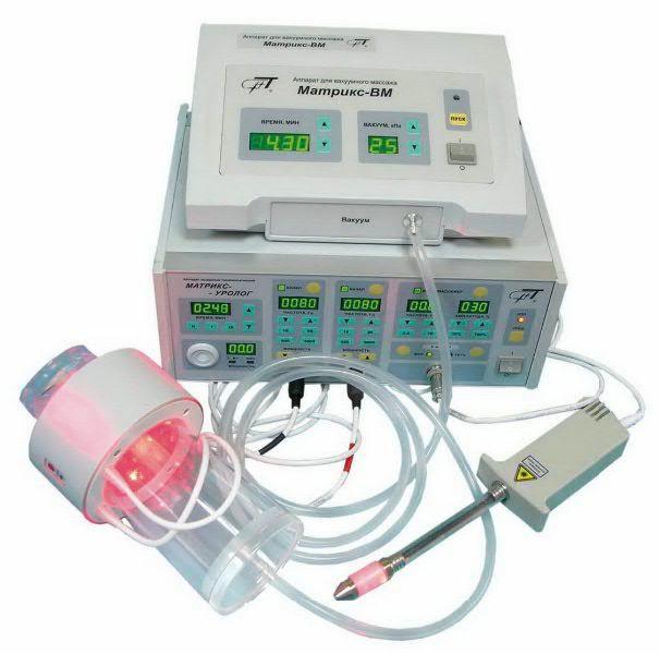 Роял Медикал Трейдинг: аппарат лазерной терапии «матрикс-уролог» купить в Москве