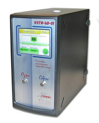 Роял Медикал Трейдинг: озонотерапевтическая установка уота-60-01 купить в Санкт-Петербурге