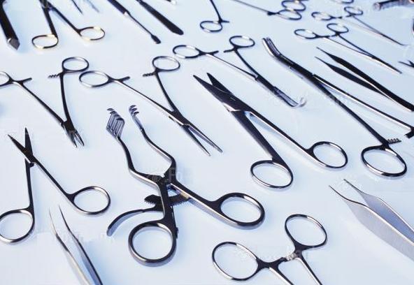 Роял Медикал Трейдинг: набор хирургический малый купить в Санкт-Петербурге